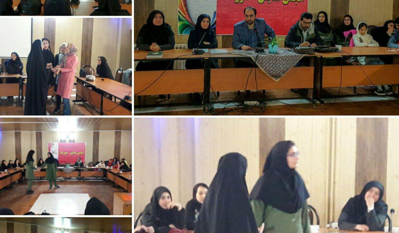 کارگاه تئاتر شورایی در همدان